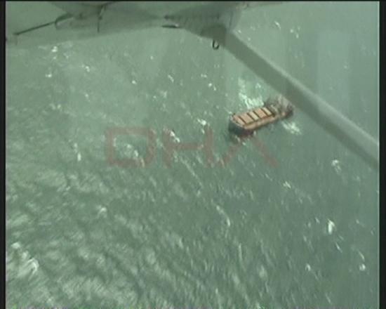 Horizon 1 gemisinin ilk görüntüleri 1