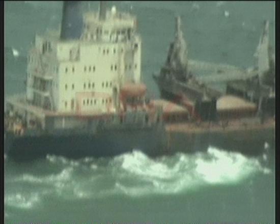 Horizon 1 gemisinin ilk görüntüleri 3