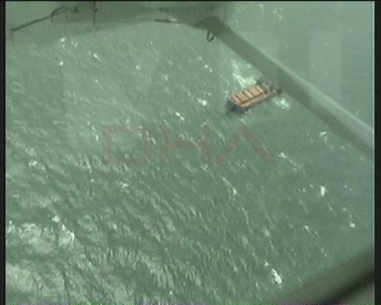 Horizon 1 gemisinin ilk görüntüleri 5