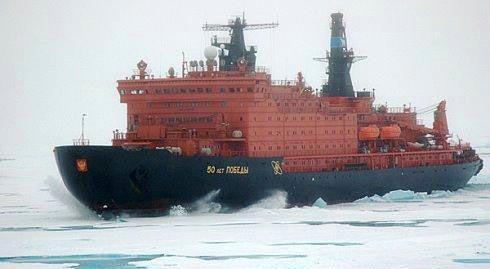Rusların Buzkıran Filosu 9