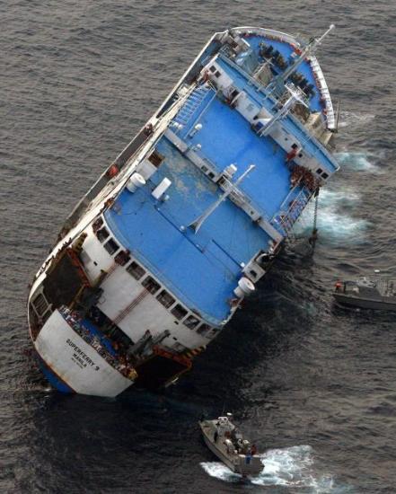"""Superferry 9"" yolcu gemisinin batışı 2"