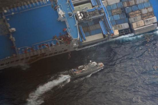 """Superferry 9"" yolcu gemisinin batışı 7"