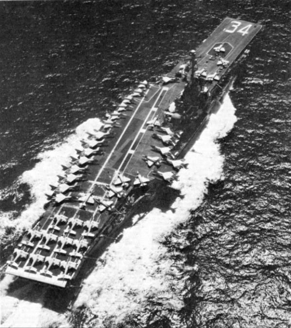 Amerikan Savaş Gemisi Böyle Battı 1