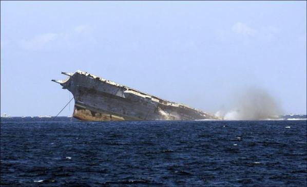 Amerikan Savaş Gemisi Böyle Battı 12