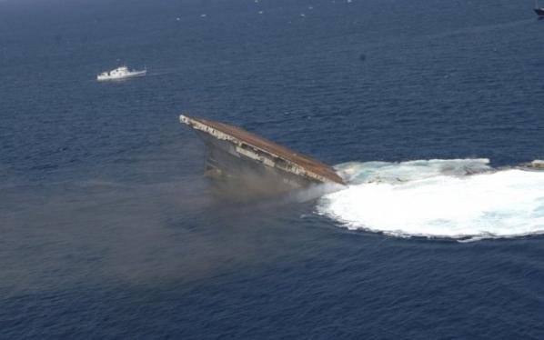 Amerikan Savaş Gemisi Böyle Battı 13