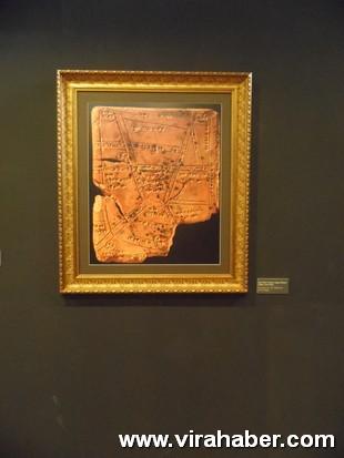 """''Piri Reis ve 1513 Dünya Haritası: 500 Yılın Gizemi"""" sergisi 3"""