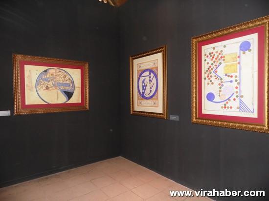 """''Piri Reis ve 1513 Dünya Haritası: 500 Yılın Gizemi"""" sergisi 7"""