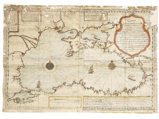 600 Yıllık Haritalar Topkapı Sarayı'nda 10
