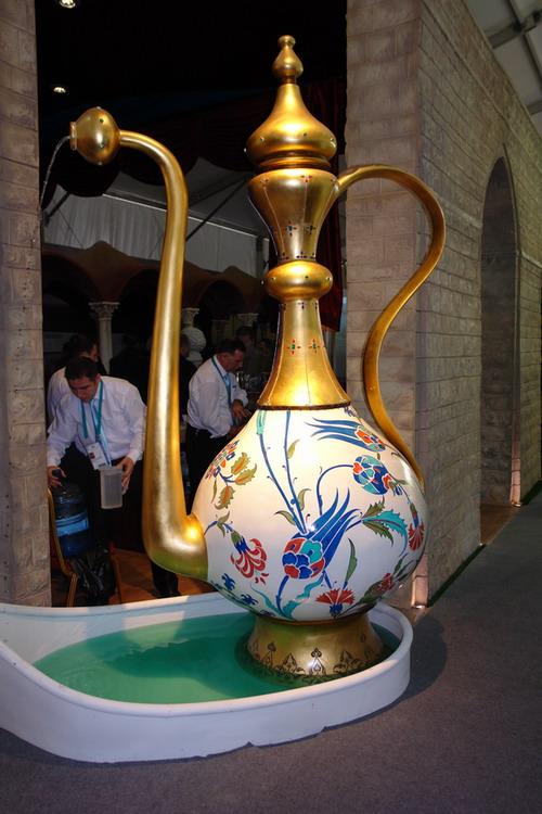 5. Dünya Su Forumu 17