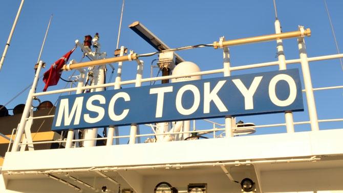 Asyaport'a ilk gemi yanaştı 19