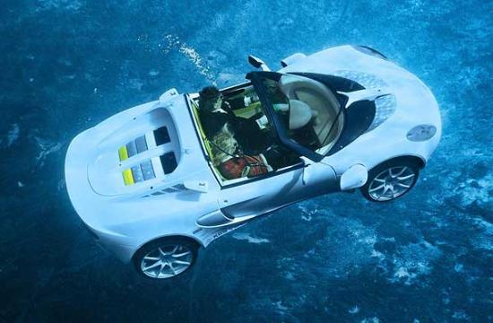 Yüzen araba 2