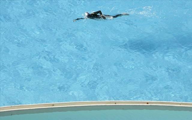 İşte dünyanın en büyük havuzu 7
