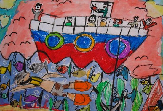 """""""Çocuk ve Gemi"""" 12"""