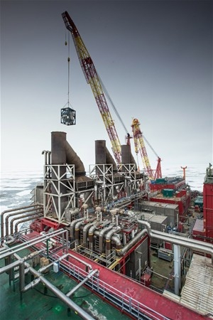 O petrol platformu ilk kez görüntülendi 10