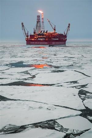 O petrol platformu ilk kez görüntülendi 14