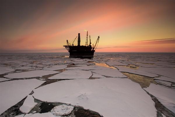 O petrol platformu ilk kez görüntülendi 18