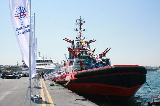 Denizcilik ve Kabotaj Bayramı(Kıyı Emniyeti ve İTÜ törenleri) 5