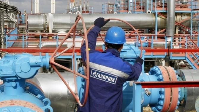 Gazprom'a Uluslararası Tahkim Mahkemesi'nden ret
