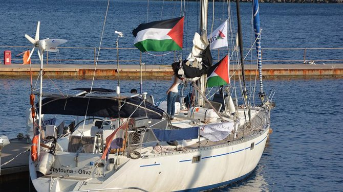 """İsrail'in yasa dışı müdahalesi yasal gibi karşılandı"""