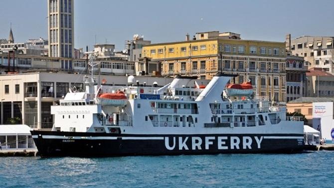 Türkiye ile İsrail ortak kruvaziyer paketi hazırlayacak