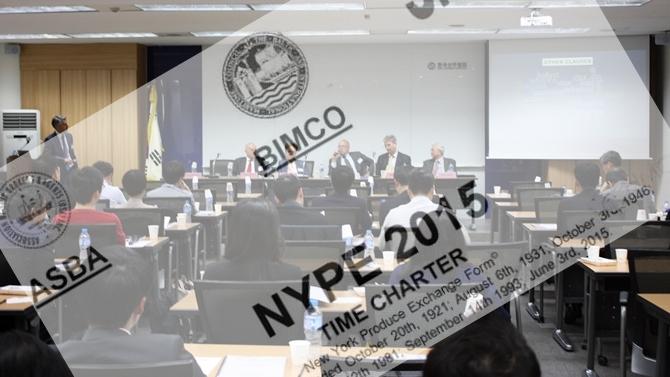 """BIMCO """"NYPE 2015 Semineri"""" İstanbul'da yapılacak"""
