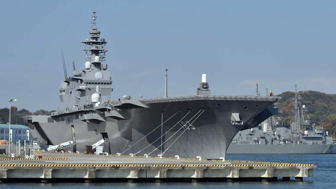 """Japonya """"Izumo""""yu Güney Çin Denizi'ne göndermeyi planlıyor"""