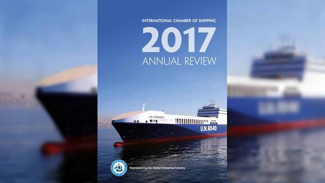 'ICS 2017 Yıllık Raporu' yayınlandı