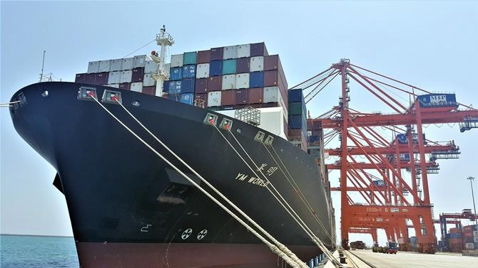 M/V YM World isimli konteyner gemisi Mersin Limanı'na yanaştı