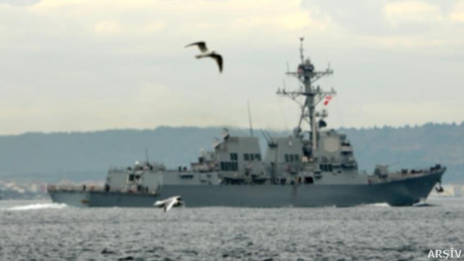 Kamerun'da bir askeri gemi battı