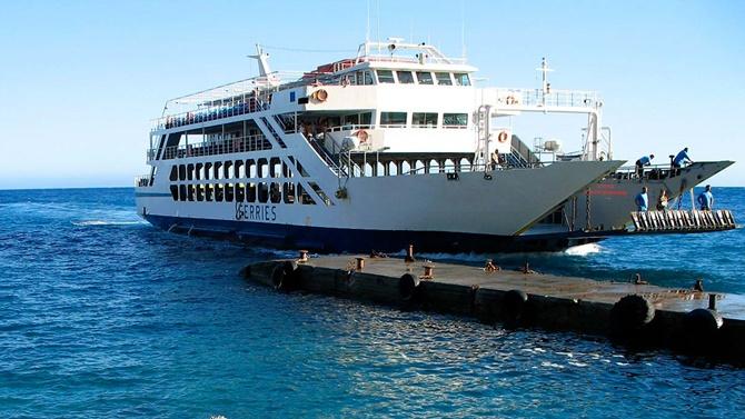 Deprem sonrası Yunanistan'daki Türkler için feribot kaldırıldı