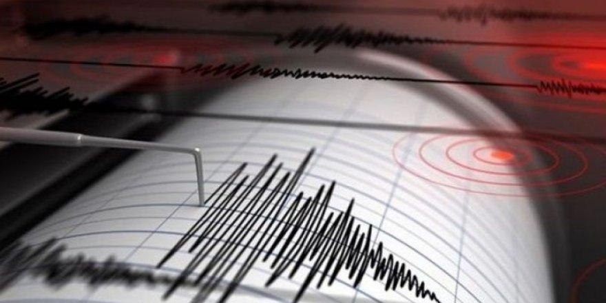 Alaska'da 8.2'lik  deprem! Tsunami alarmı verildi