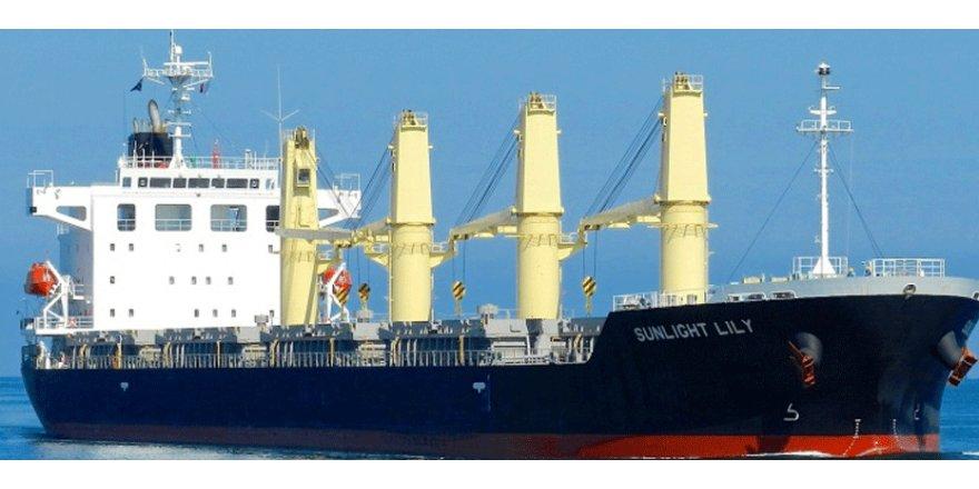 Kaybolduğu iddia edilen gemi bulundu