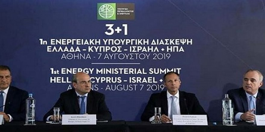 Yunanistan, GKRY, İsrail ve ABD arasında enerji zirvesi