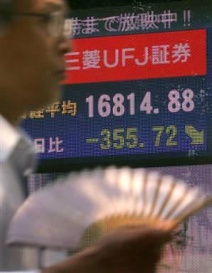 Japon yeni rekor kırdı