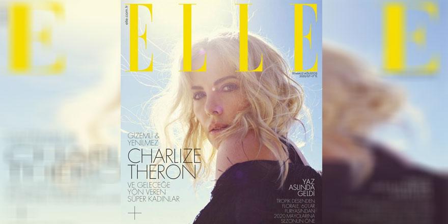 """Elle Dergisi'nde """"Modern Zamanların Lider Kadınları""""nın Hikayeleri Anlatılıyor"""