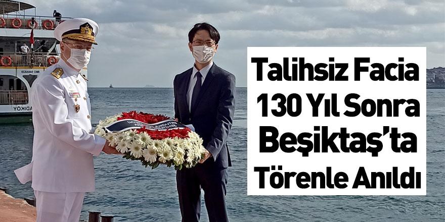 Ertuğrul Fırkateyni'nde Şehit Olanlar Beşiktaş'ta Anıldı