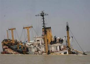 K. Kore'ye pirinç taşıyan gemi battı