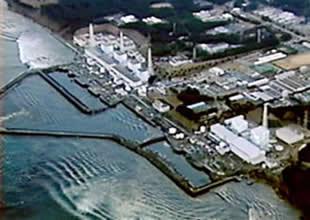 Gemilerde radyasyon ölçümü başlıyor