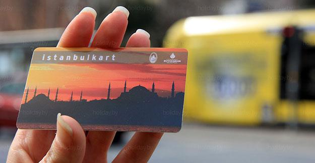 İstanbulkart'ta yeni dönem