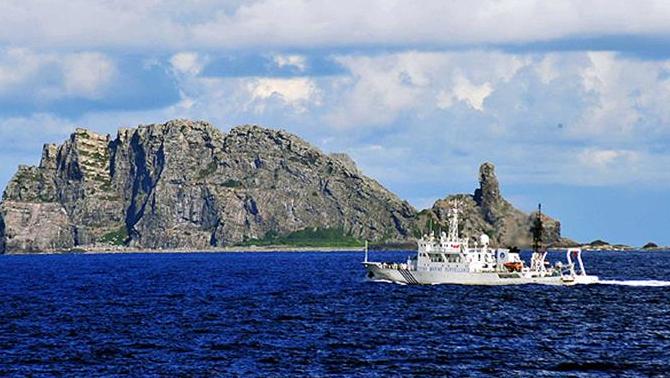 Çin yönetiminden Güney Çin Denizi için yeni hamle