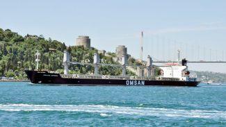 Omsan Denizcilik, Türk Armatörler Birliği'ne üye oldu