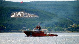Acil durum müdahale gemisi ERV Nene Hatun Çanakkale'de