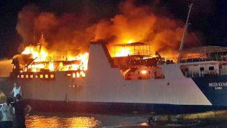Med Star, Tripoli limanında yandı