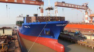Arkas Holding'in inşa ettiği gemi denize indirildi