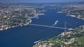 80. Yılında Montreux Türk Boğazları Sözleşmesi sempozyumu