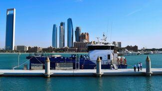 Oil & Gas market selects Damen FCS 2610