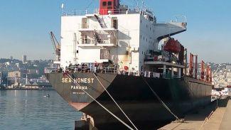 FETÖ mağduru personel Cezayir'de rehin kaldı