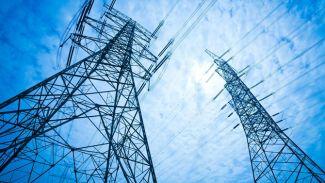 CK Enerji sektörde bir ilke imza attı