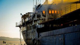 Rusya'daki M/V Yeruslan gemisinde yangın çıktı!