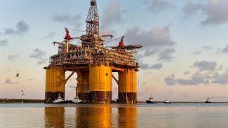 Shell, 3,8 milyar $ değerindeki petrol sahalarını sattı